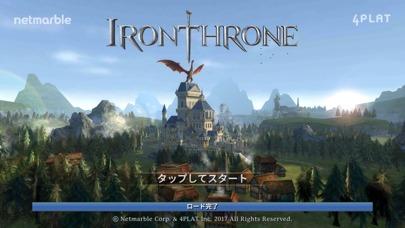 アイアン・スローン(Iron Throne)のスクリーンショット_1
