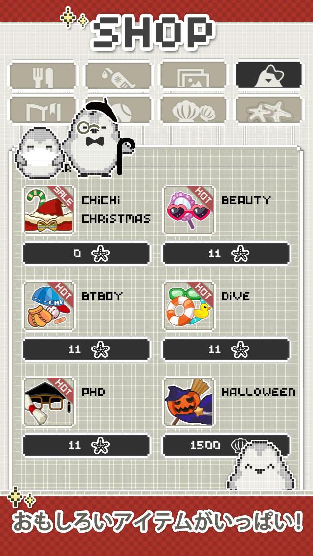 I Love CHiCHi - レトロなペット育成ゲームのスクリーンショット_5