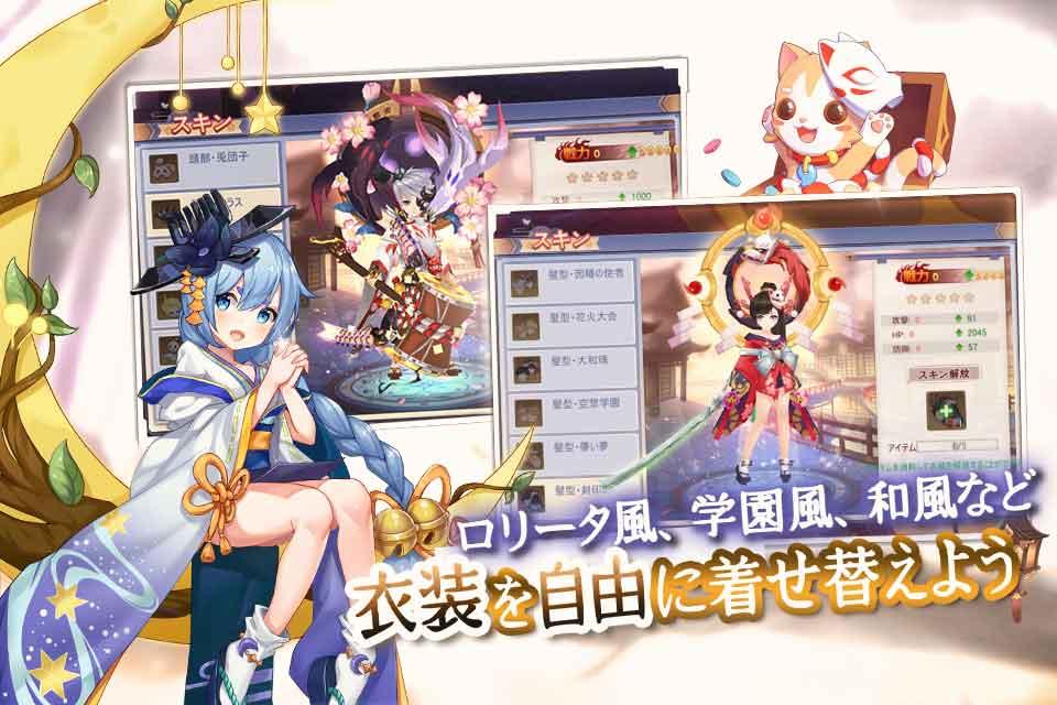 幻妖物語-十六夜の輪廻のスクリーンショット_4