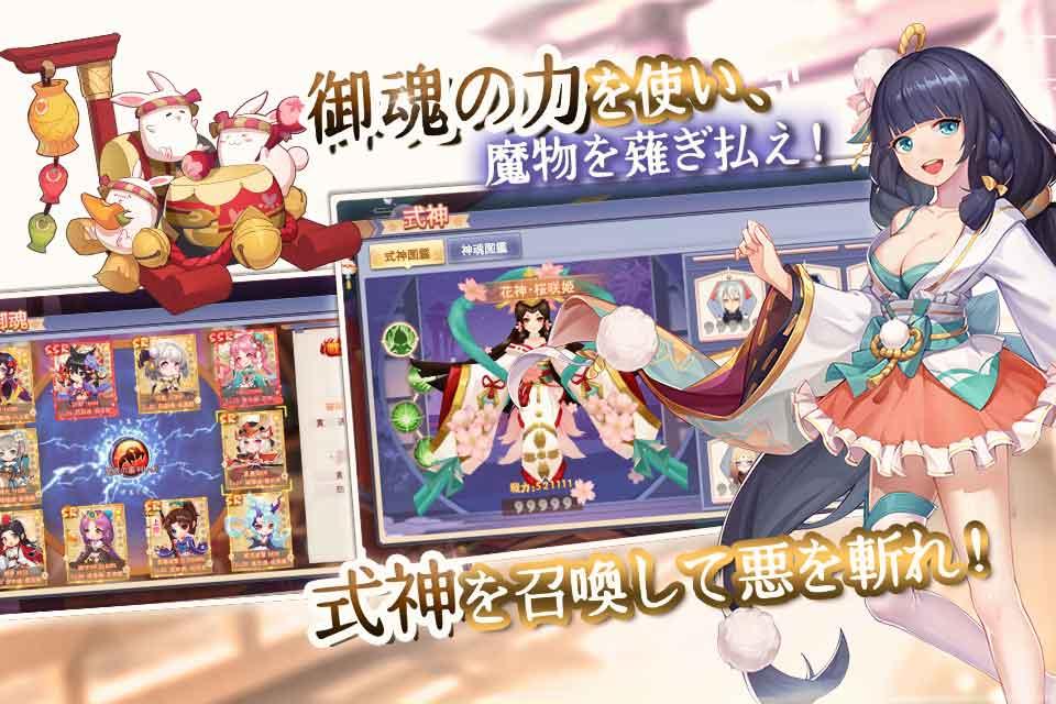 幻妖物語-十六夜の輪廻のスクリーンショット_5