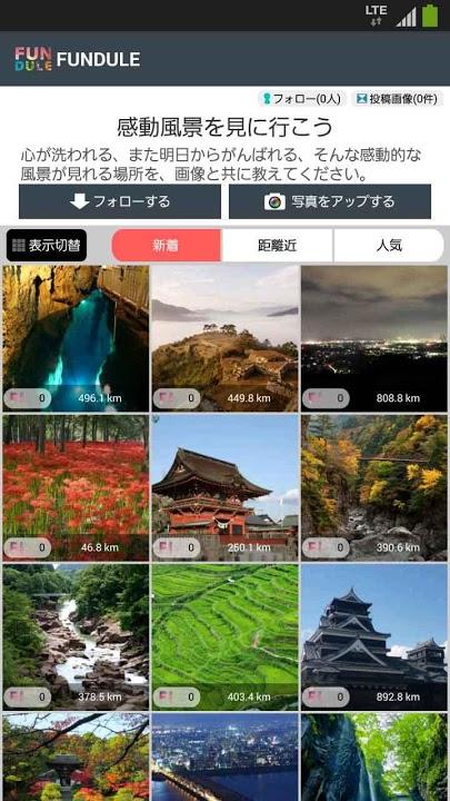 FUNDULE-体験共有機能付きカレンダーアプリ-のスクリーンショット_4