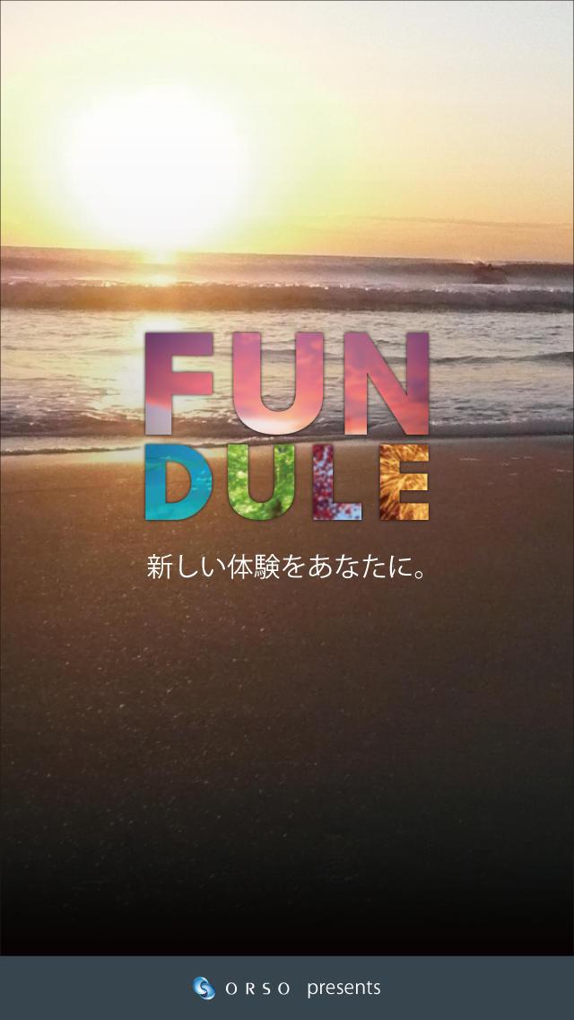 FUNDULEのスクリーンショット_1