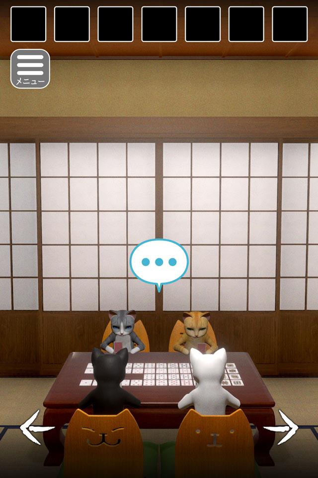 脱出ゲーム 猫様のお宿からの脱出のスクリーンショット_3