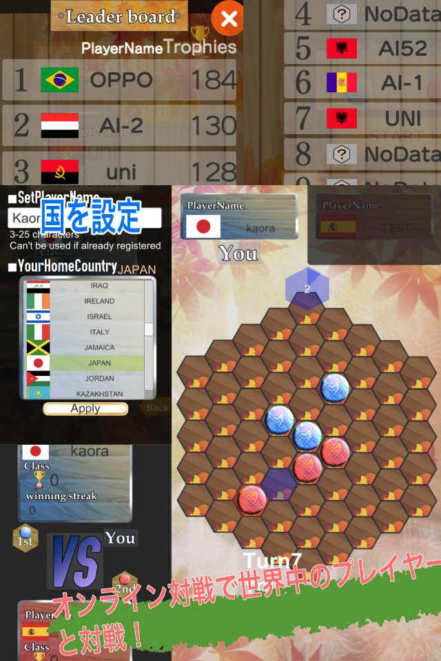 六角形の四目並べ【最強AI】HexagonalConnectFourのスクリーンショット_2