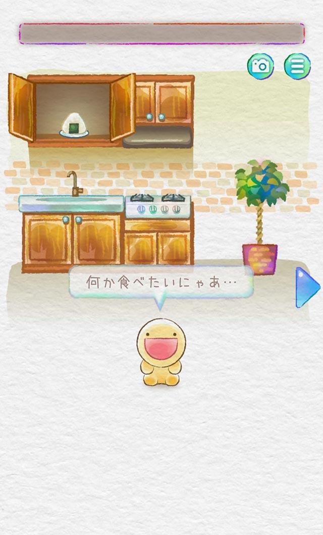 ぺこぺこモグモグSOSのスクリーンショット_3
