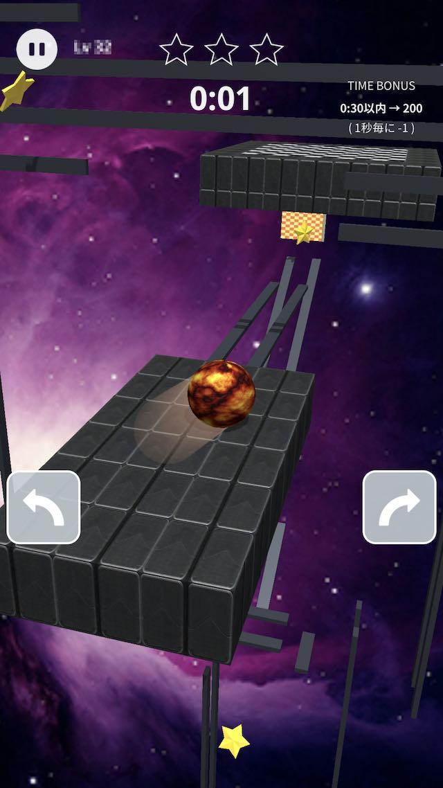 Tilt 360 - ボールバランス3D迷路のスクリーンショット_4