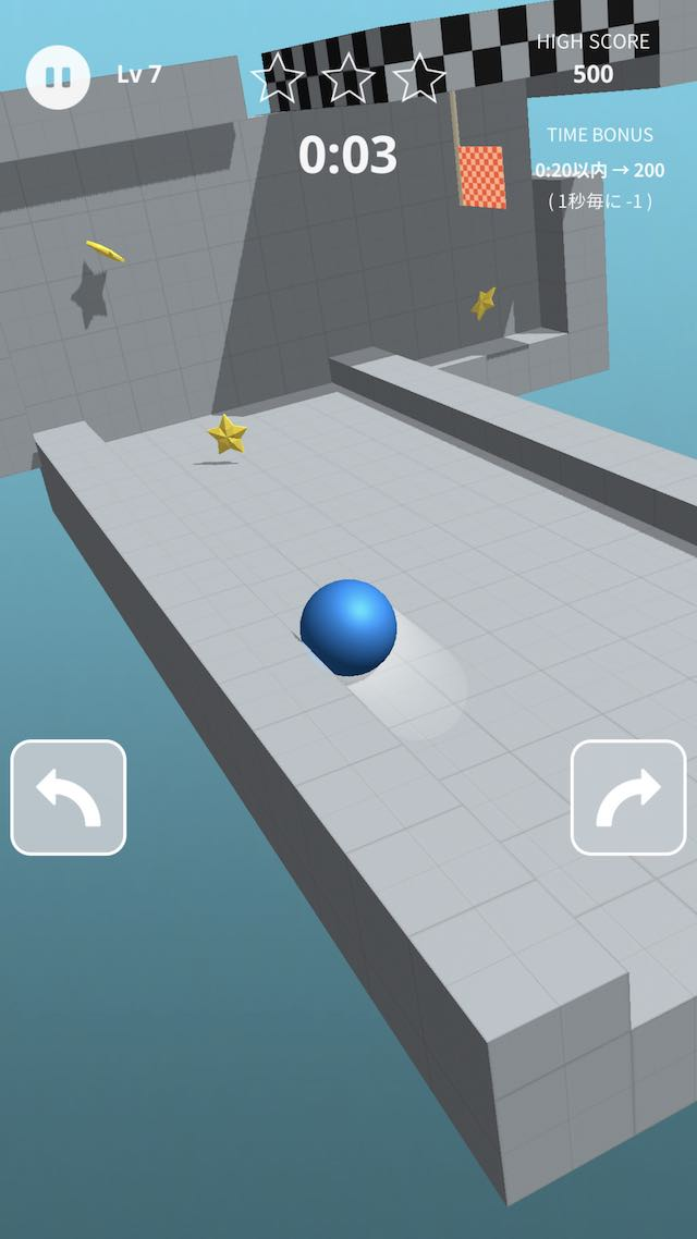 Tilt 360 - ボールバランス3D迷路のスクリーンショット_1