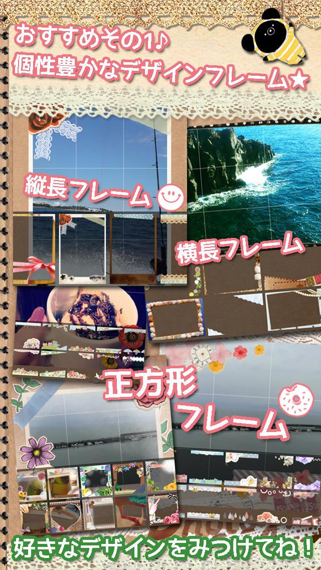 おしゃれ実写フレームや使えるスタンプ素材盛りだくさんのPhotograd!女子のワクワクが詰まったアプリ!のスクリーンショット_3