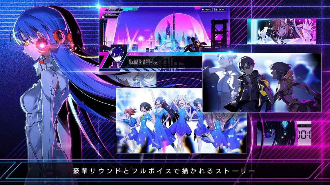 SEVEN's CODEのスクリーンショット_2