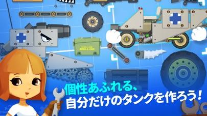 スーパータンク ランブルのスクリーンショット_1