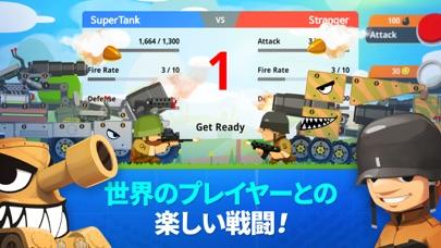 スーパータンク ランブルのスクリーンショット_2