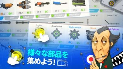 スーパータンク ランブルのスクリーンショット_3
