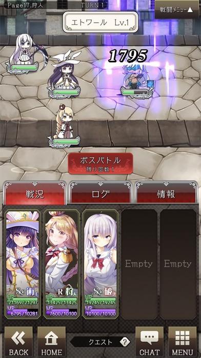 偽りのアリスのスクリーンショット_5
