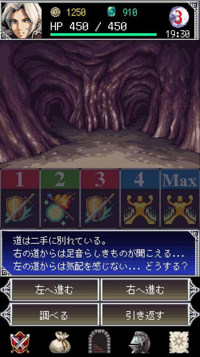 ダークブラッド 2のスクリーンショット_3
