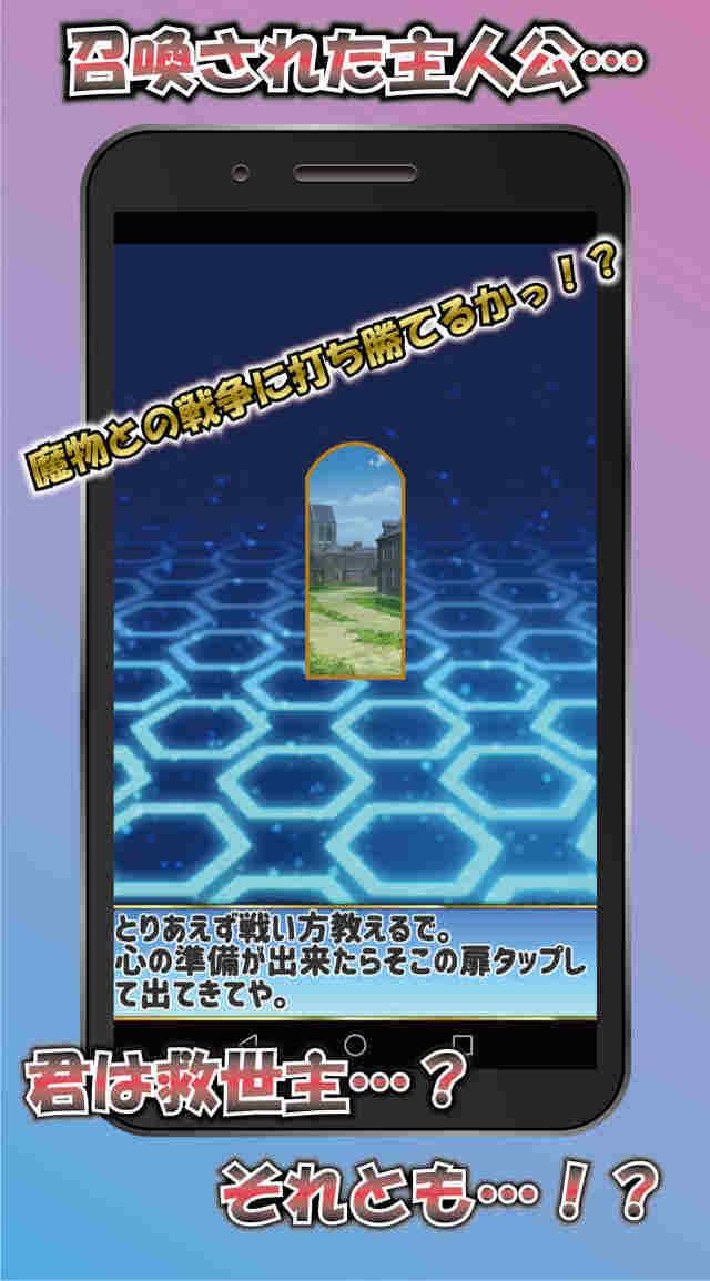 えれクエのスクリーンショット_3