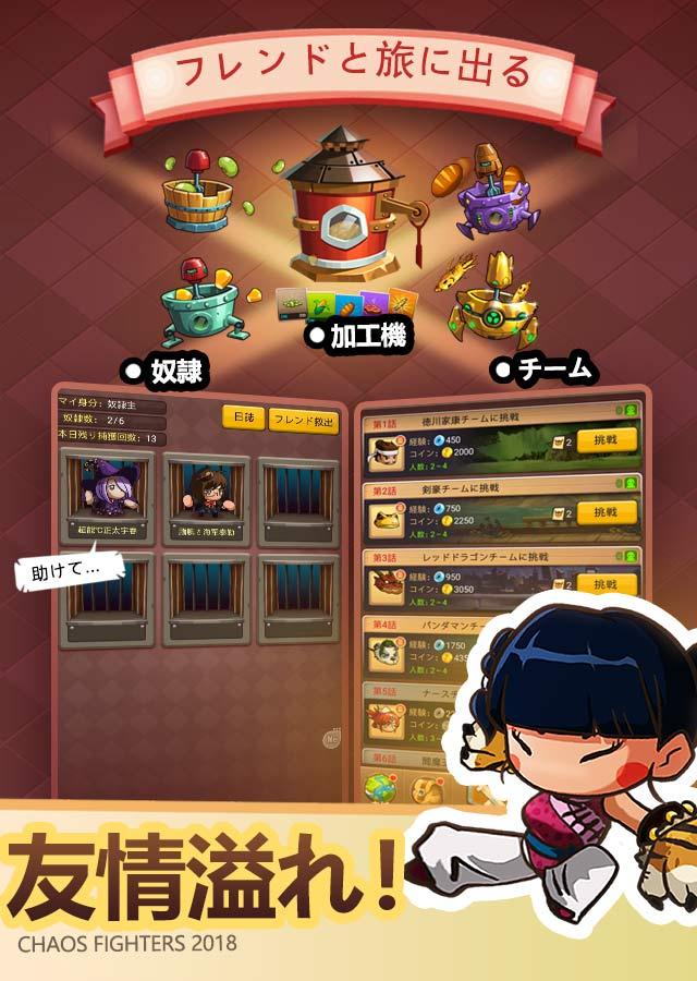 乱闘堂のスクリーンショット_5