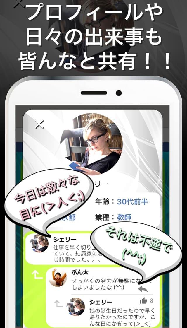 最新のニュースや気になる話題を1時間で討論するソーシャルアプリ「UooV」のスクリーンショット_5