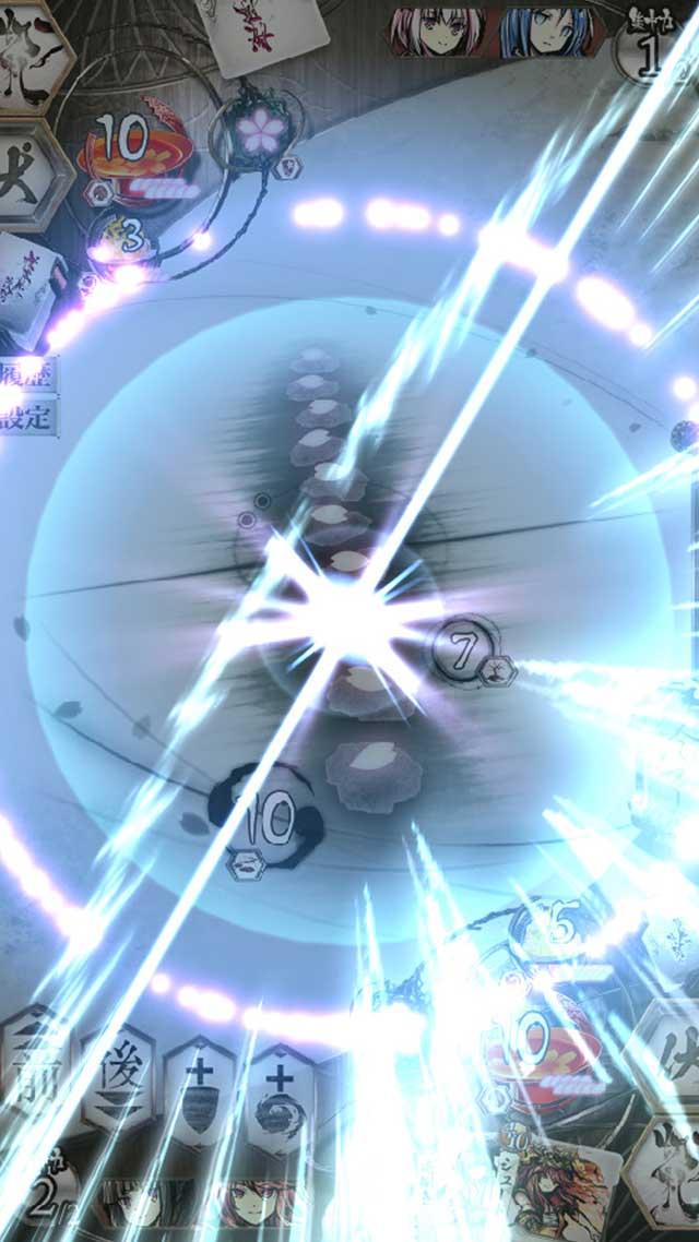 桜降る代に決闘を 電子版のスクリーンショット_2