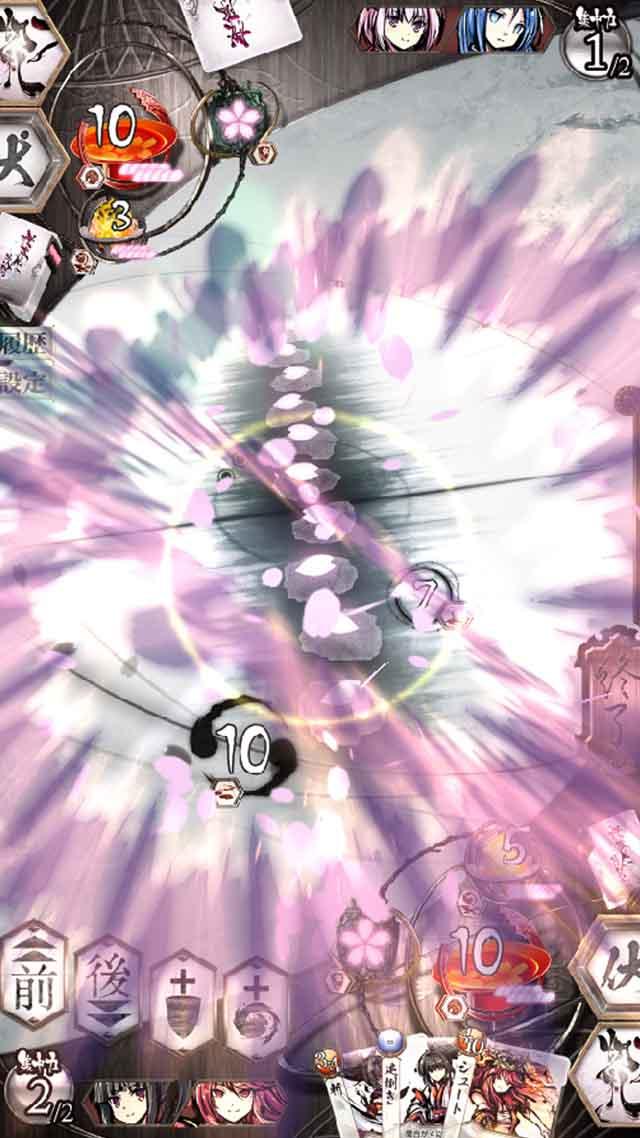 桜降る代に決闘を 電子版のスクリーンショット_3