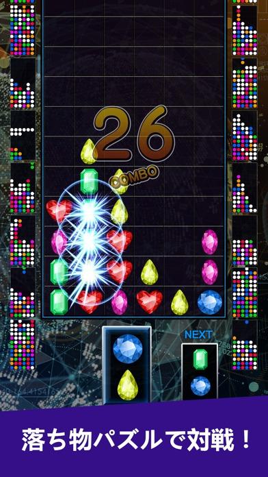対戦!落ちものパズル VS.Jewelsのスクリーンショット_1