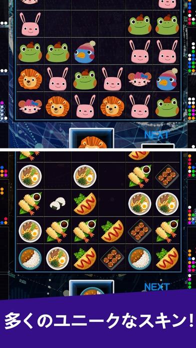 対戦!落ちものパズル VS.Jewelsのスクリーンショット_3