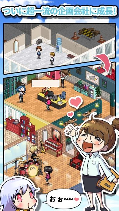 アイドルプロデューサー : アイドル育成のスクリーンショット_5