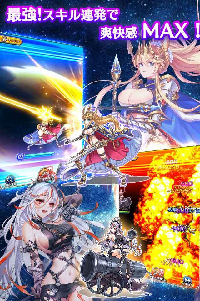 超次元彼女: 神姫放置の幻想楽園のスクリーンショット_2