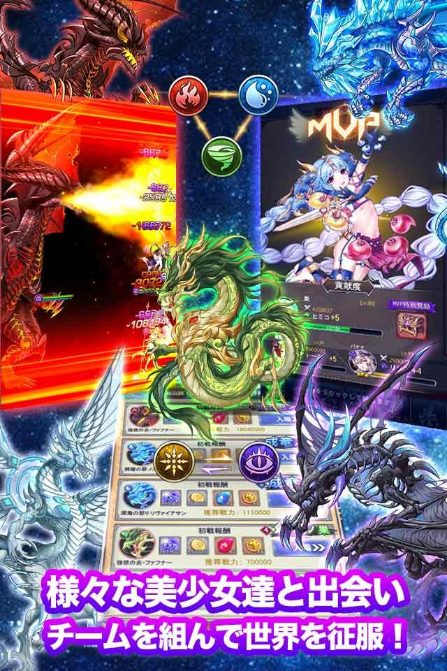 超次元彼女: 神姫放置の幻想楽園のスクリーンショット_3