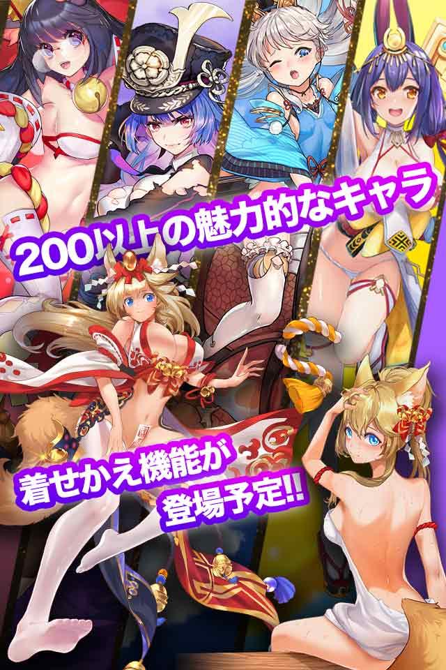 超次元彼女: 神姫放置の幻想楽園のスクリーンショット_5