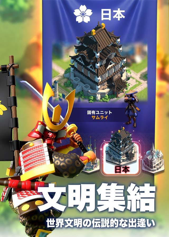 Rise of Kingdoms ―万国覚醒―のスクリーンショット_2