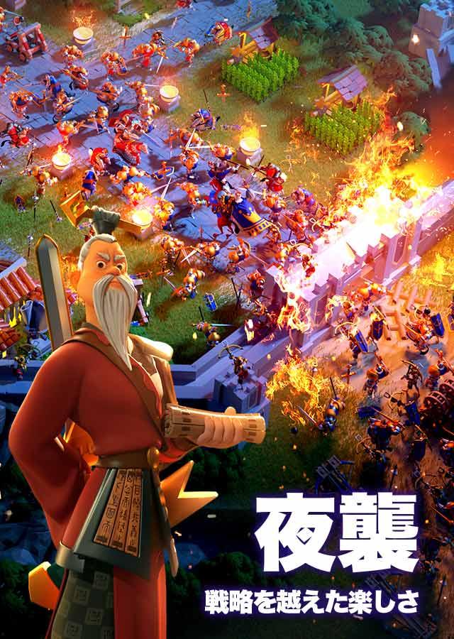 Rise of Kingdoms ―万国覚醒―のスクリーンショット_3