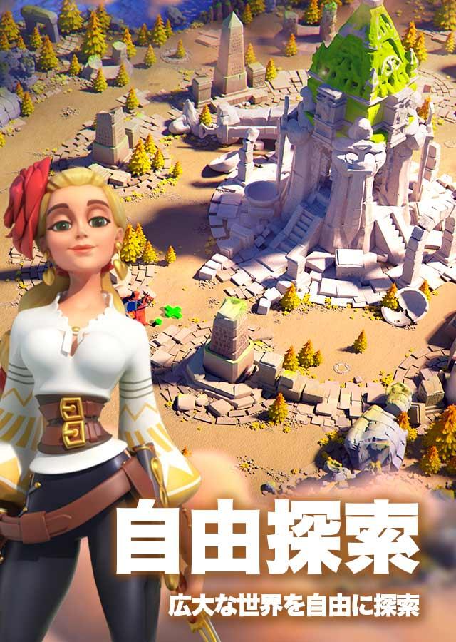 Rise of Kingdoms ―万国覚醒―のスクリーンショット_4