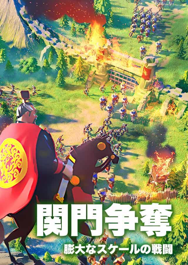 Rise of Kingdoms ―万国覚醒―のスクリーンショット_5