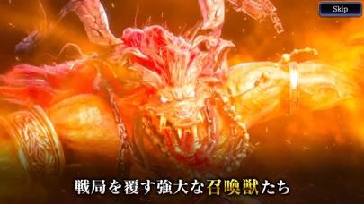FFBE幻影戦争  WAR OF THE VISIONSのスクリーンショット_5