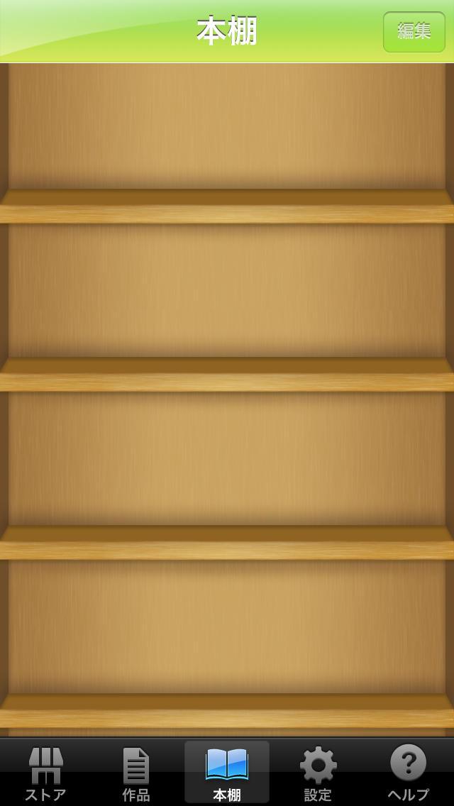 forestBookStoreのスクリーンショット_2