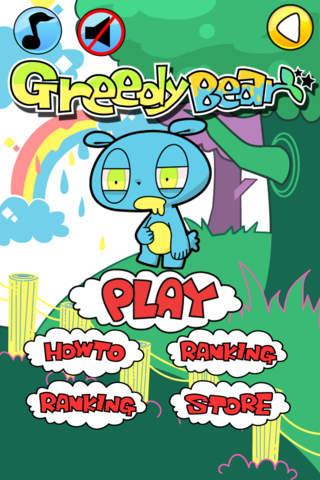 GreedyBearのスクリーンショット_1