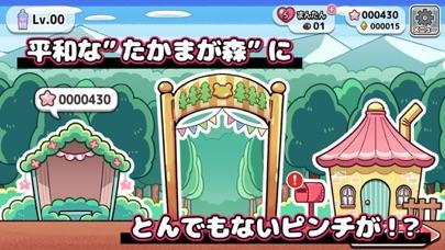走れ!タピちゃん -ミルクのお風呂でタ〜ピタピ-のスクリーンショット_2