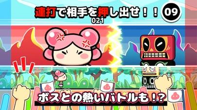 走れ!タピちゃん -ミルクのお風呂でタ〜ピタピ-のスクリーンショット_4