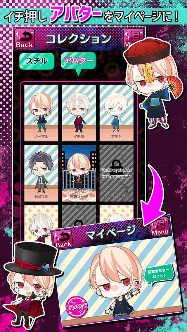 【BL】デイジー・チョコレート・トリック ベスト版のスクリーンショット_4