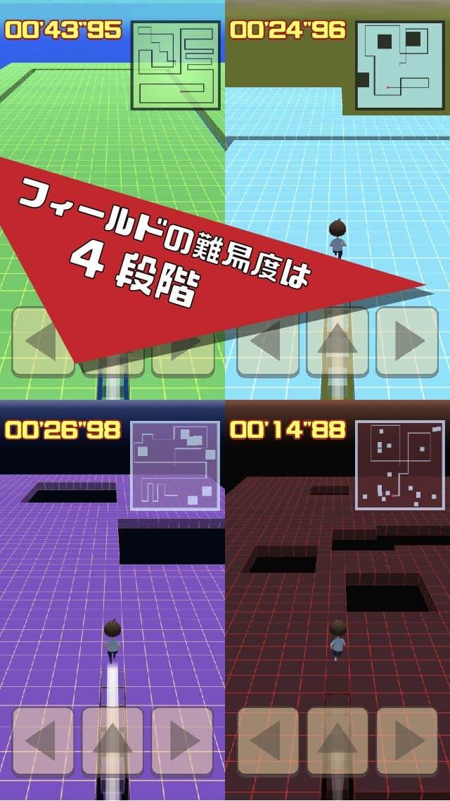 cubironのスクリーンショット_3