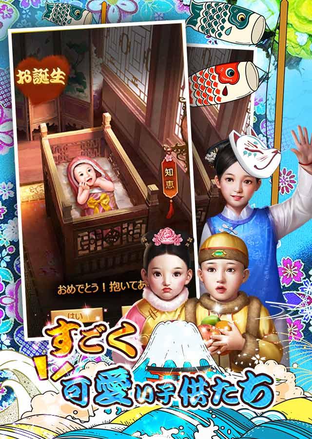 王室姫蜜のスクリーンショット_5