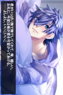 添い寝カレシ Starry☆Sky 〜Aquarius ver.〜のスクリーンショット_5