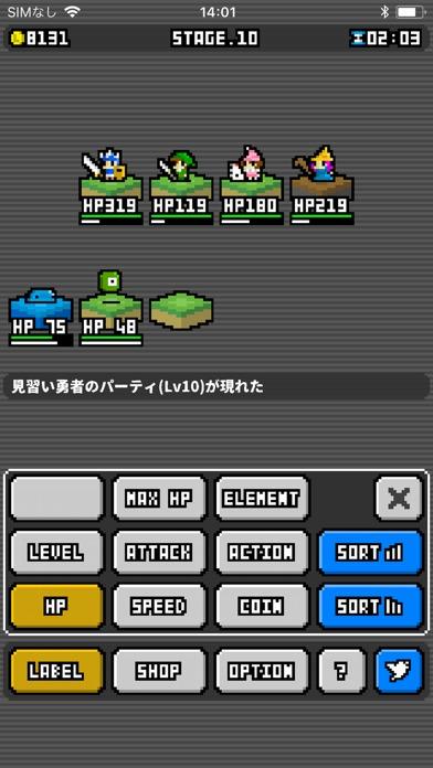 モンスタートレーダーのスクリーンショット_2