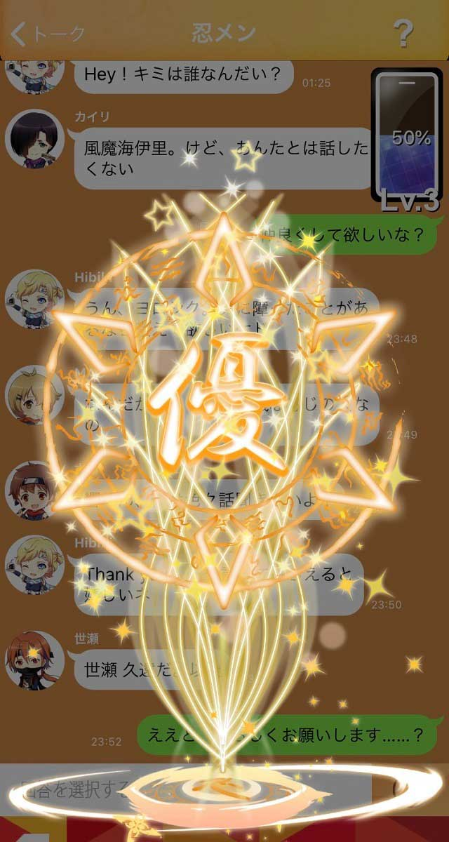 忍メン-Shinomen-のスクリーンショット_5