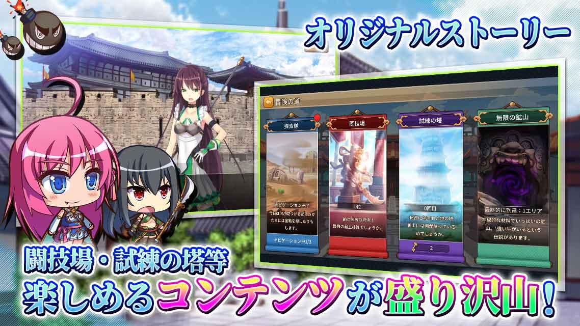 三極姫RE:BIRTH~DEFENCE~のスクリーンショット_4