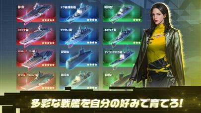 放置艦隊のスクリーンショット_2