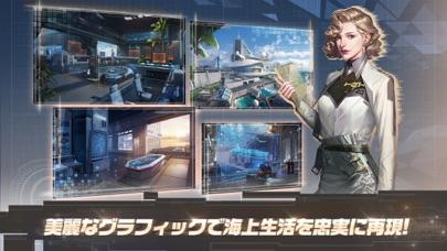 放置艦隊のスクリーンショット_4