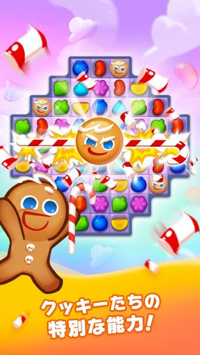 ハロー!ブレイブクッキーズのスクリーンショット_1