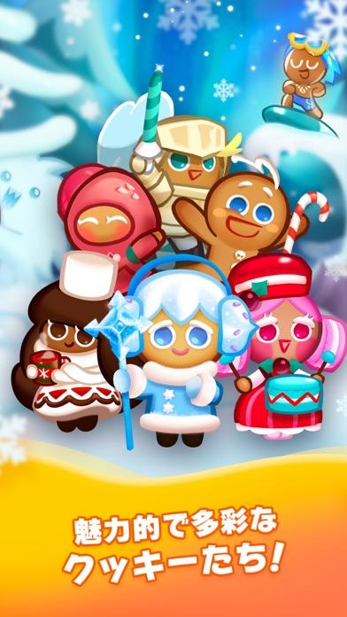 ハロー!ブレイブクッキーズのスクリーンショット_4