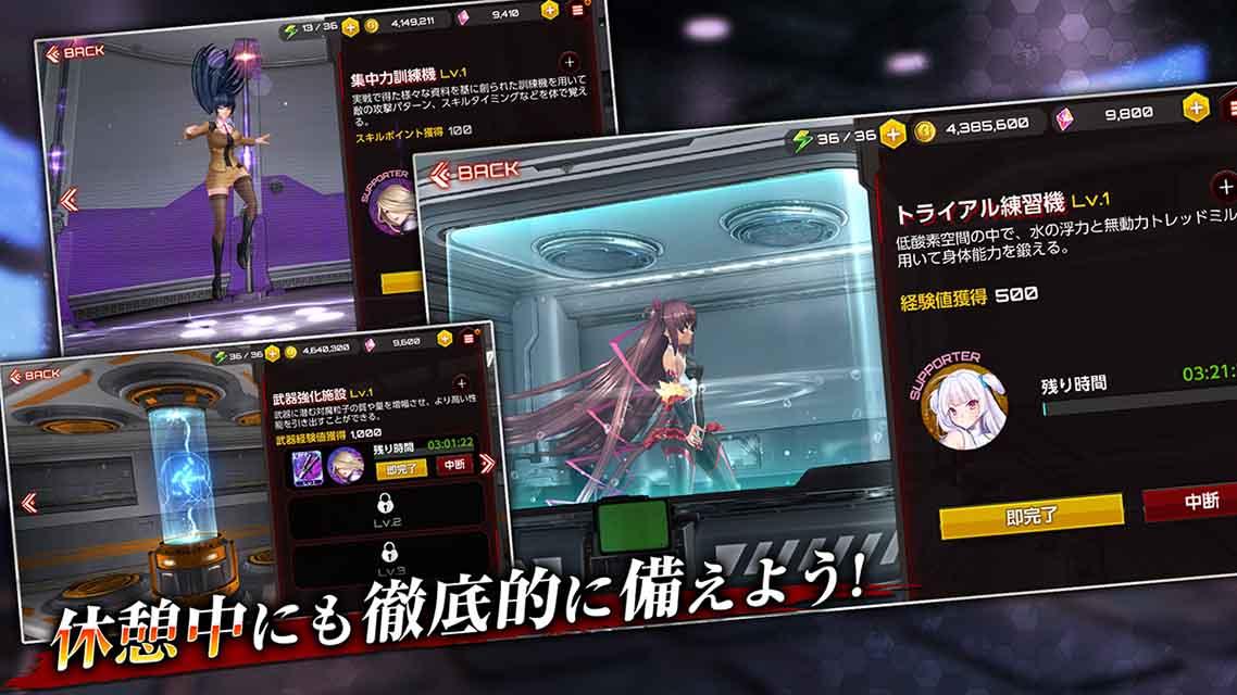 アクション対魔忍のスクリーンショット_4